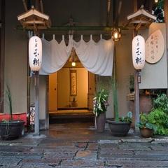 【和のスイート】露天風呂付客室『桂(かつら)』