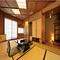 本館12畳和室