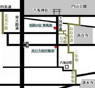 徒歩3分高台寺前田珈琲で朝食・・お出かけ朝食プラン