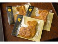 ◆◇名古屋うぇるかむプラン◇◆(朝食付)