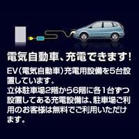 「QUOカード ¥500分」と「駐車料金込み(1台分)」のお得な宿泊プラン!!