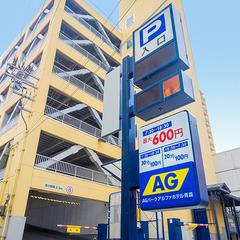 ●当日限定 今夜のお宿・駐車料金(1台分)込プラン