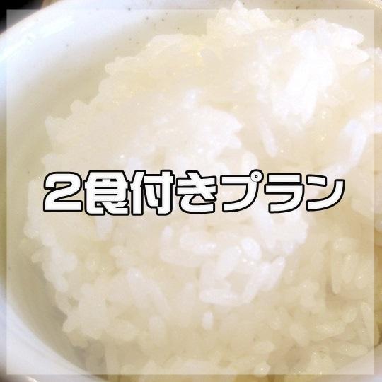 ホテルニュー福田屋<新潟県>