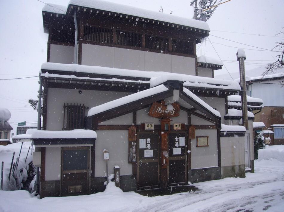 野沢温泉 温泉村のあったか民宿 アケビ荘
