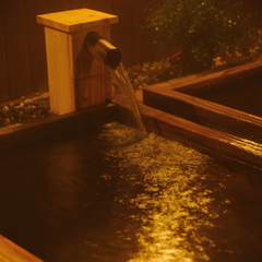 【楽天限定】【ポイント10倍】【露天風呂付客室】源泉100%でゆったり寛ぐおまかせプラン