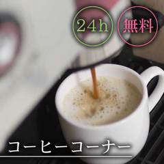 【春夏旅セール】【素泊まり】最安値プラン■JR水戸駅北口徒歩約8分■観光・ビジネスに♪