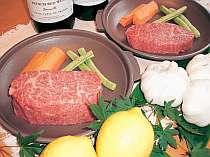 【40歳以上限定プラン】スベスベ美肌の温泉と福島牛ステーキ