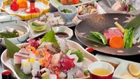 【石鎚会席】人気NO.1!愛媛ブランド「伊予牛」・愛媛県魚の鯛などの逸品食材&旬の味覚でおもてなし…