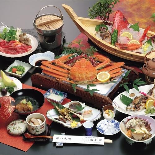 【楽パック限定】大名楽パックプラン(おとぎ亭和室)部屋食 お一人毎に舟盛カニor舟盛ステーキが付く