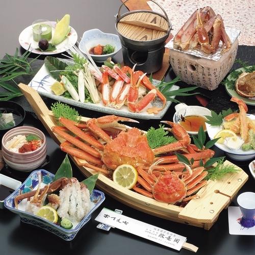 カニカニ楽パックプラン ズワイガニセイコガニ焼きガニ蟹刺しカニ鍋等豊富なカニ料理のバリエーション