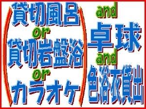 【アワード受賞記念】「oror&&楽プラン」ポイント10倍!