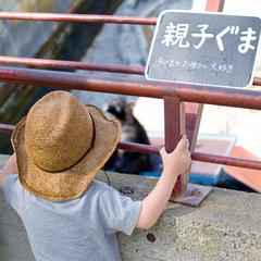 【ファミリープラン】お子様お値打ち!今年のファミリー旅行は奥飛騨で決まり<くま牧場入場券付>