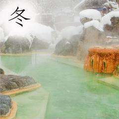 【楽天スーパーSALE】20%OFF囲炉裏deせいろ蒸し☆9種の源泉秘湯露天!
