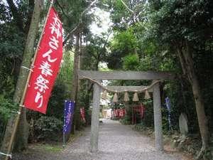 Тоба - Okunoseko