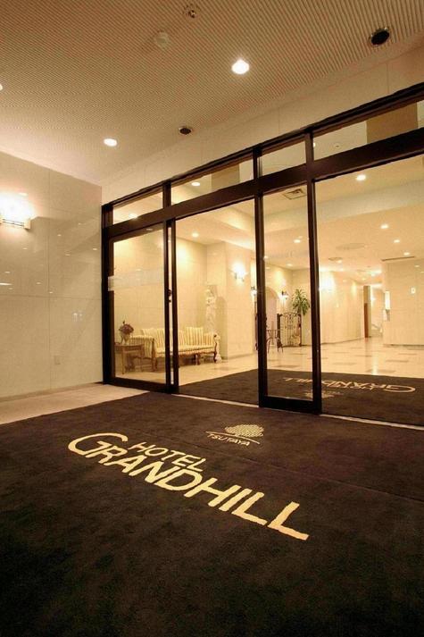 ホテル グランヒル 関連画像 6枚目 楽天トラベル提供