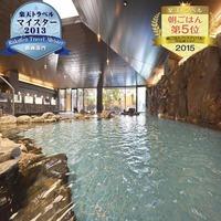 【楽天おすすめ】美峰 和洋中60種 贅沢創作バイキングプラン