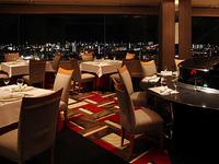 夕朝食付 最上階レストランのきらめく夜景と味わう洋食ミニコース「TOSAフレンチ」