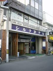 【当日限定】【素泊まり】福島駅東口徒歩約3分!全室無料WiFi完備!