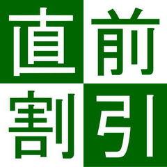 【直前割×レストラン食】鮑の踊り焼きお一人様90g 無料サービス!!特別価格でご提供!