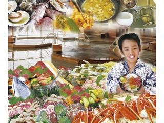 大好評!漁師バイキングは9,200円(税別)〜!