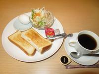 【平日限定】モーニングトーストセット付プラン(コーヒーお替り自由)