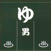 【好立地】シングルプラン ※男性専用サウナ大浴場無料(営業時間 16:00〜23:00)