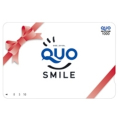【QUOカード&ミネラルウォーター付】ビジネスマン応援◆大浴場完備◆広々駐車場無料◆