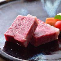 【絶品!】「じゅわ〜♪」溢れる旨味!◆米沢牛ステーキプラン◆