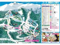 【Mt.乗鞍スノーリゾート】リフト券&り温泉入浴券付き松本リゾートプラン!