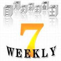 【長期滞在応援】7泊以上連泊のウィークリープラン!(^^)!和洋食のバイキング付き♪♪