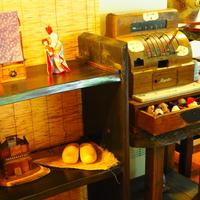 【特定日限定!にごり湯満喫ぷらん】上州牛付里山の懐石を個室でお食事&貸切風呂無料!