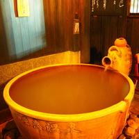 【やまぼうし】源泉掛流し露天陶器風呂+箱蒸し風呂(65平米)