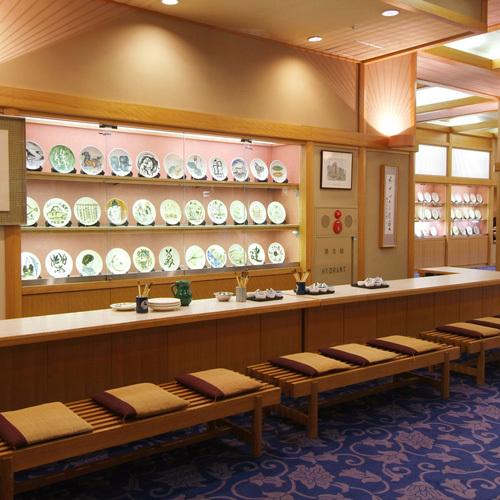 Kaminoyama Onsen Koyo, Kaminoyama