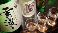 ◆山形が誇る3種の地酒を呑み比べ◆ご夕食の愉しみ倍増!人気の山形牛ステーキ×利き酒セットプラン