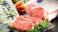 【夕食個室】◆貴賓室プラン◆蔵王連峰を望む最上階で特別なひとときを..ご夕食は【米沢牛】をステーキで