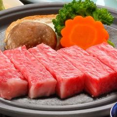 【楽天トラベルセール】10%OFF(2000円OFF)★人気の山形牛ステーキプラン