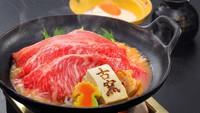 <山形県民限定>【夕食個室】あふれる旨み!人気の山形牛すき焼きプランが県民価格で5,000円OFF!