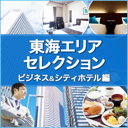 サンパレスホテル 関連画像 3枚目 楽天トラベル提供