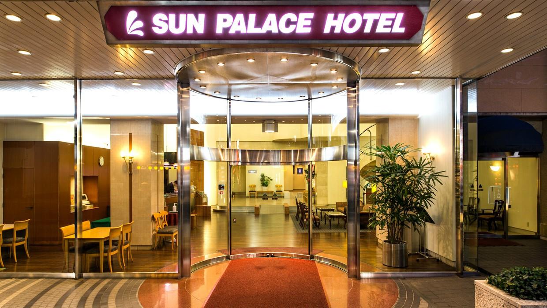 サンパレスホテル 関連画像 6枚目 楽天トラベル提供
