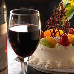【アニバーサリープラン】大切な記念日に・貸切風呂&ホール生ケーキ付♪11時までのスティ