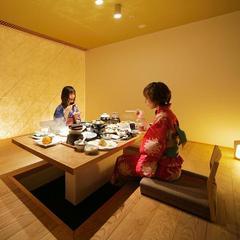 【当館人気NO.1】貸切特典付き☆お料理もお部屋もグレードUP。上階で大切な方と優雅に過ごす♪