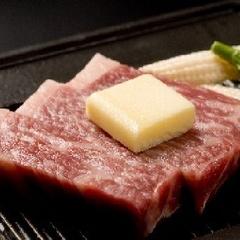 ♪柔らか〜牛ステーキ彡お肉会席&マイカーで★1000円キャッシュバック♪