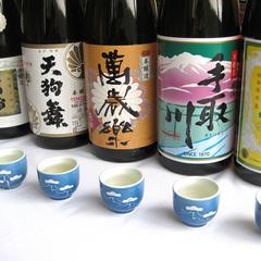 【ネット限定価格】好みを探せる嬉しいチャンス!白山人気地酒お試し⇒五種類プラン