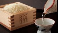 【福島人気酒】4月・5月春限定!福島の人気酒3種飲み比べと桜を愉しむ福島旅<ライト▼>