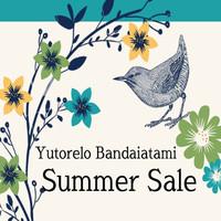 【Summer Sale】9,625円〜甘い地鶏の陶板焼をステーキで!女性人気/ライト会席▼1泊2食