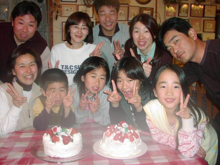 【記念日プラン】誕生日、結婚記念日、還暦/三歳のお祝いでケーキや記念品贈呈♪(2食付)※貸切風呂OK
