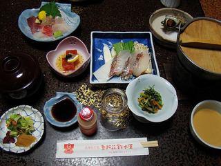 魚拓荘鈴木屋