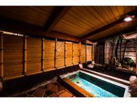 いにしえ館・温泉半露天風呂付客室