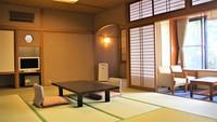 【純和風客室】(大部屋14畳+広縁) 禁煙・温泉バス付