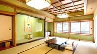 【リニューアルOPEN】文化財棟「新春の館」が和洋室に、貸切風呂1回無料/遊仙会席・部屋食or個室食